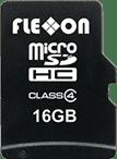 WORM Product microsd Card